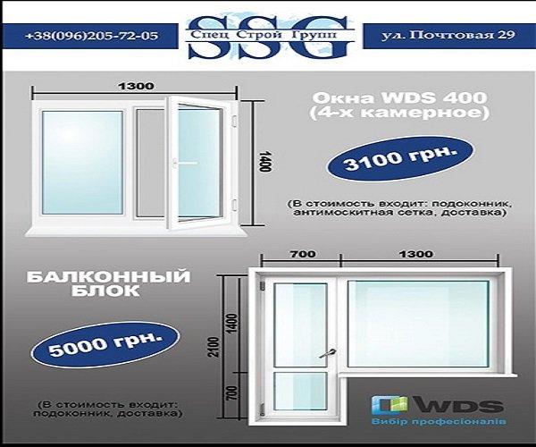 Фото 1 Металлопластиковые окна и двери 337394