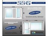 Фото 1 Металопластикові вікна та двері 337394