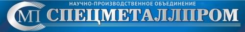 Спецметаллпром, ООО НПО
