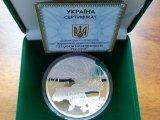 Серебрянные монеты Украины
