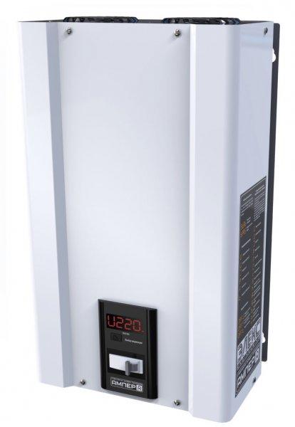 Фото  1 Однофазный стабилизатор напряжения Ампер У 12-1-25 v2.0 5,5кВА 1975418