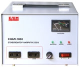 Стабілізатор напруги СНАП- 2KVA 1ф. (1,6кВт)