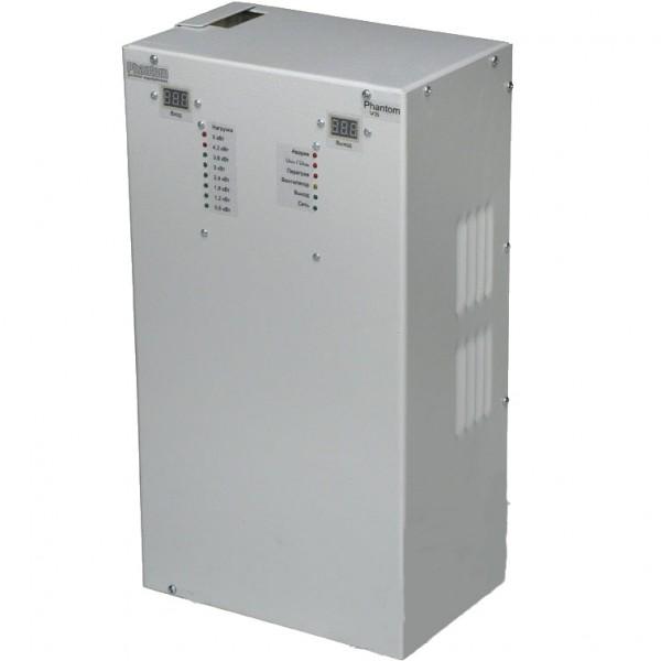 Стабилизатор Phantom VNTU-8,8 кВт, 16 ступенчатый, диапазон от 105 до 270 В (отключение нагрузки выше 295 В и ниже 75В).
