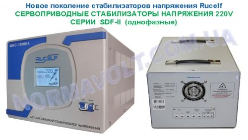 Такой стабилизатор тока 220В честно отрабатывает, вложенные в него деньги, обеспечивая круглосуточную защиту всей...