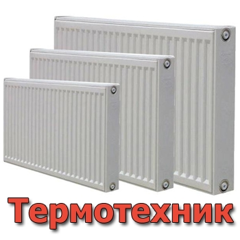 Стальной отопительный панельный радиатор Термотехник. Модель: 11РК 500*400