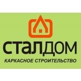 СталДом Украина