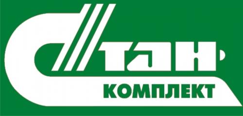 Стан-Комплект