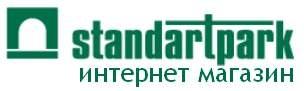 Стандартпарк: водоотвод, грязезащита, обустройство территории, Интернет-магазин