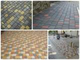 Тротуарная плитка «Старый город» 40 мм. собственное производство