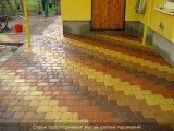 Фото  1 Старый город (все цвета на белом цементее) 6см. 1941717