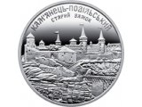 Фото  1 Старый замок в городе Каменце-Подольском монета 5 грн 2017 1879565