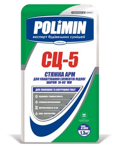 СЦ-5 25кг Стяжка цементная для пола ПОЛИМИН
