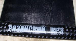 Гидробарьер ХКП-4,0 (стеклохолст) 10 кв. м (цены в рублях)