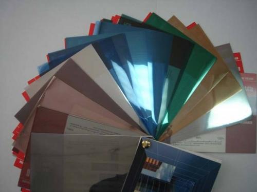 Стеклопакет двухкамерный с рефлекторным стеклом, 4-12-4-16-4p (40 мм), 4-14-4-14-4p (40 мм), 4-10-4-20-4p (42 мм)