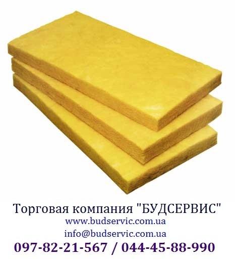 Стекловата Isover Классик Плюс, 50 мм (14 кв) или 100 мм (7 кв). Уместен разумный торг!