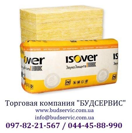 Стекловата Isover ЗвукоЗащита 50 мм (14,27 кв). Уместен разумный торг!