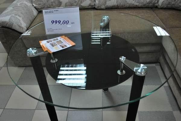 Стеклянные столы B225 купить Киеве, купить кухонные стеклянные столы B225 Киев, стол кухонный стеклянный