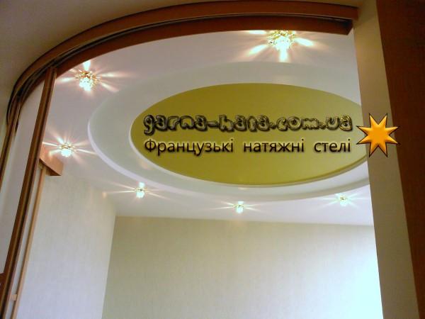 Стелі e-mail: hata_5@ukr. net skype: garnahata сайт: garna-hata. com. ua