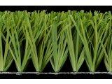 Фото 1 Искусственная трава Stemgrass. Искусственный газон. FOOTBALL TURF. 337347