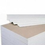Стеновой гипсокартон 2000 х 1200 х 12,5 мм