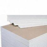 Стеновой гипсокартон 2500 х 1200 х 12,5 мм