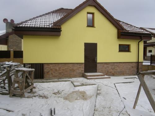 Стоительство котеджей , домов