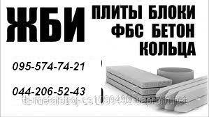 Стойка УСО-1А