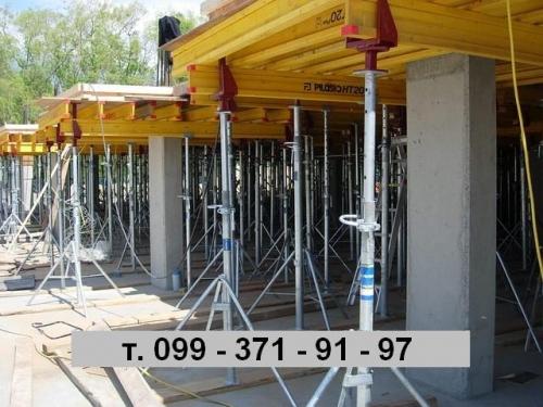 Стойки телескопические для опалубки перекрытия цена 200 грн