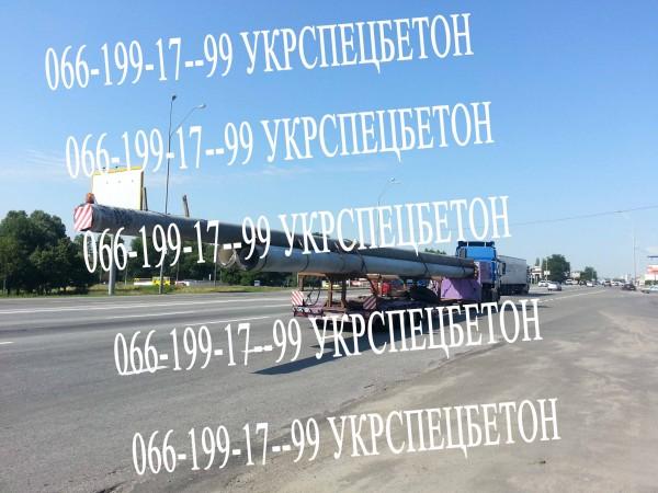 Стойкка СЦП 220-350