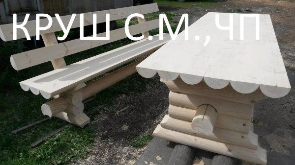 Фото 2 деревянный стол из оцилиндрованного бруса 338408