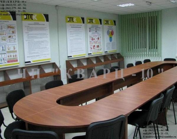 Стол овальный для кабинетов переговоров и совещаний