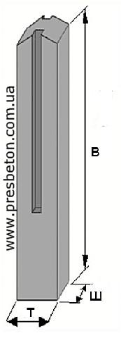 Столб бетонный для бетонных наборных заборов.