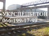 Столб освещения бетонный СВ 164