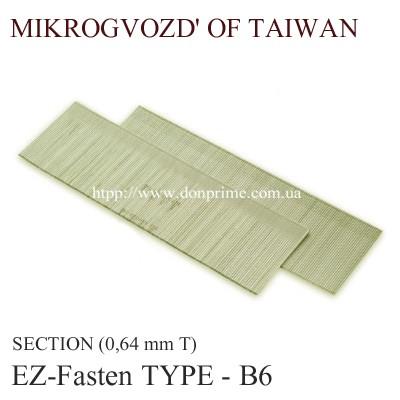 Столярные микрогвозди EZ-Fasten для пневмоинструмента