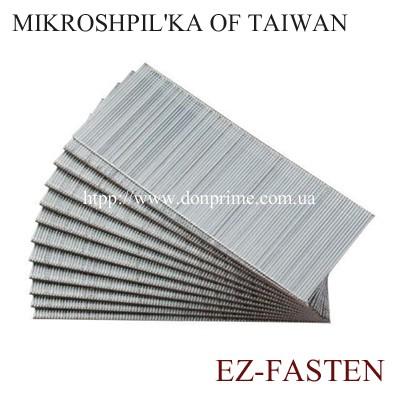 Столярные микрошпильки EZ-Fasten для пневмоинструмента