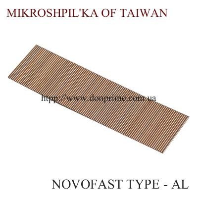 Столярные микрошпильки Novofast для пневмопистолета