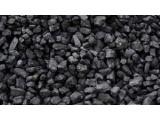 Уголь ДГ 13-100 концентрат Опт от 35 тонн
