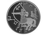 Фото  1 Стрелец серебро монета 5 грн 2007 1973183