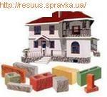 Строим дома под ключ не дорого!