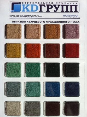 """Строительная компания """"КД - ГРУПП"""", предлагает к реализации качественный кварцевый песок различных фракций."""