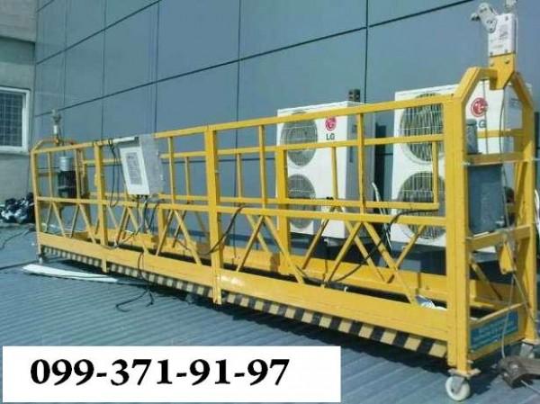 Строительная люлька zlp-630 производства Китай