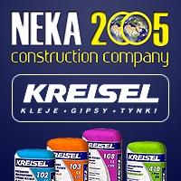 Строительные смеси Kreisel, Ceresit