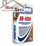 Строительный раствор Polimin М-100 универсал-микс плюс. Применяются для получения кладочных растворов высокой прочности