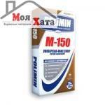 Строительный раствор Полимин М-150 универсал-микс супер. Применяются для получения кладочных растворов высокой прочности