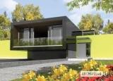 Строительство экологически чистых домов.