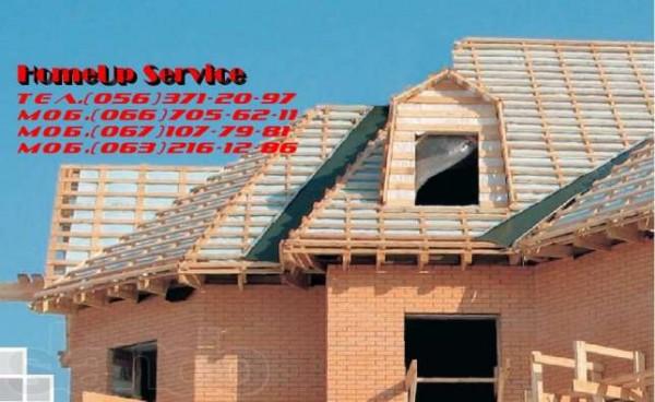 Строительство крыш и ремонт кровли