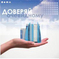 Строительство жилых и промышленных домов до 5-ти этажей. Ремонт квартир под ключ.