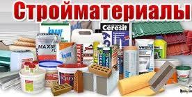 СтройХарьков