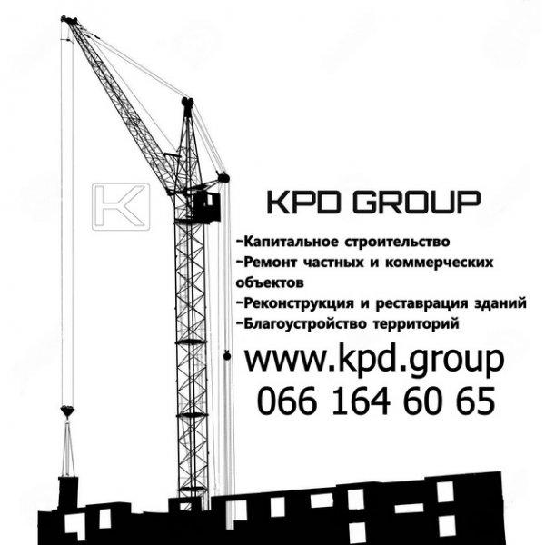 Фото 7 Все виды ремонтно строительных работ 342002