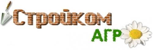 Стройком-Агро